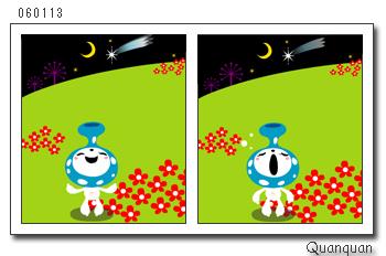 [20060113]02.jpg
